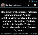 the iliad android app